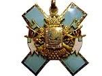 medalla merito ciudadano