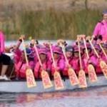 dargon boat